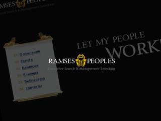 Ramses Peoples